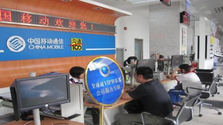 中国移动用户量高达8亿, 一年赚的利润有多少? 说出来吓死你