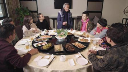 陈翔六点半: 富二代高考落榜, 家长摆宴席请客, 只为让儿子开心!