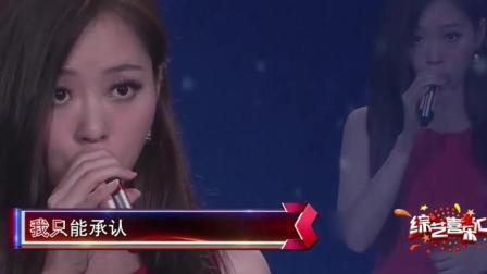 她凭借这首歌红遍大江南北, 拿奖拿到手软, 销量破百万!