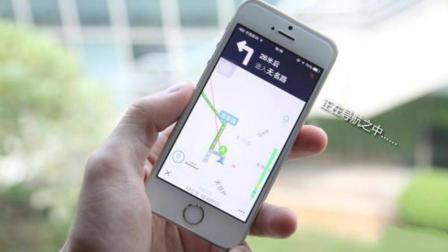 手机哪个导航软件最好用? 打开微信这个开关, 比任何导航都好用!