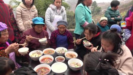 独步天涯-云南昭通农村办酒要摆三天宴席, 来看看都吃的啥子!