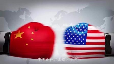 英国媒体: 中国现在竟然能制造出我们都不敢想的产品 崛起成超级工业大国!