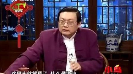 老梁说: 哪里的都很残酷, 神仙划分等级!