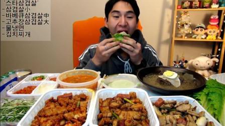 混蛋! 猪肚, 烧烤猪肚, 青椒肉五花肉!