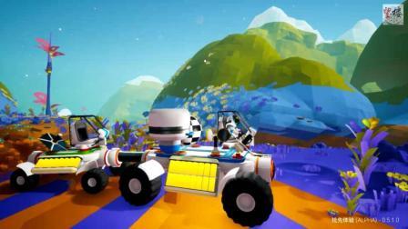 异星探险家#04 环球飙车! 坐标银河! 一路向西! 【望楼解说】