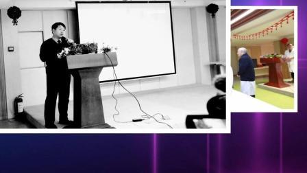 黑龙江远东医院表彰总结大会纪实