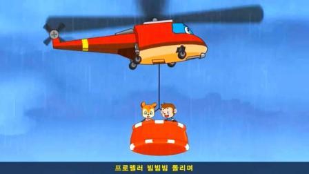 儿童歌曲_直升机之歌_韩语童谣解说