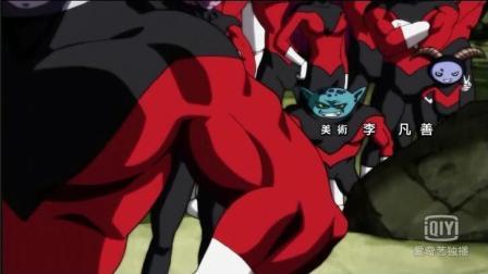 龙珠超127集预告: 吉连爆发真正实力, 第七宇宙危机!