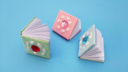 DIY迷你小笔记本, 用纸折出来的小本子, 让写字变得更有趣