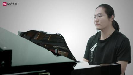 新爱琴流行钢琴公益课第68集《新闻联播》讲解