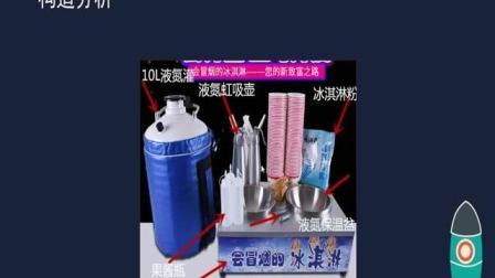 会冒烟的冰激凌机流动冰淇淋机器无电烟雾冰淇江山