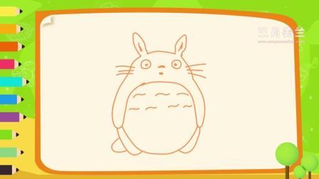 美兰简笔画之画卡通 06龙猫简笔画教程, 如何画龙猫