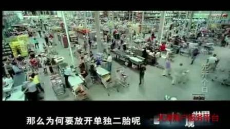 老梁解析|为何中国要放开二胎政策?