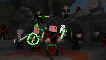 《猎魔者》第1集◆SECTED◆毁莫
