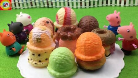 粉红小猪玩甜甜圈蛋糕面包食玩过家家玩具 244