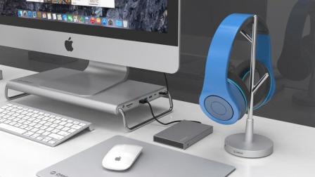 多功能耳机支架: 手表手机挂着智能充电, 底座安排有电脑音频接口