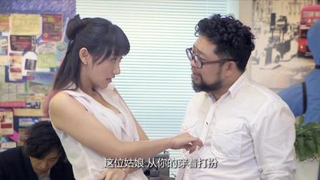 《废柴兄弟》张晓蛟: 根据你的穿着和谈吐, 就知道你的职业, 只希望你能悬崖勒马!