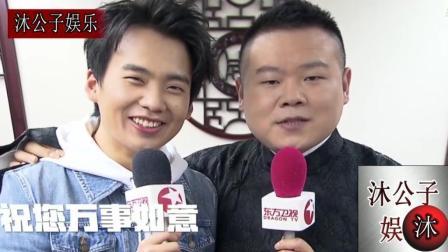 把采访变成了相声的岳云鹏、郭麒麟两人, 不得不说真是太有才了!