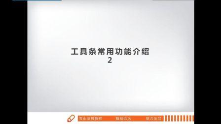 超全fiddler详解 5 工具条常用功能介绍2