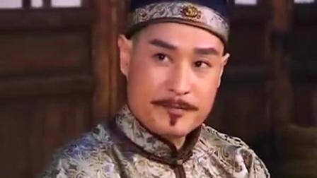 皇上微服私访到县令家中, 喝菠菜豆腐汤, 给县令升官做知府