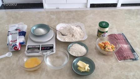 简易烘焙做法视频教程 培根沙拉面包的制作教程lp0 烘焙教程大全图解