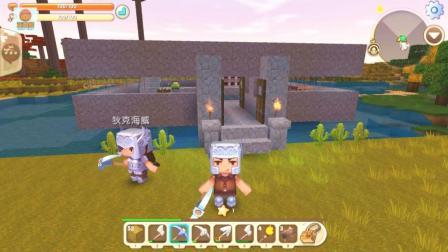 亚当熊 迷你世界生存联机06, 挖矿造城堡二楼