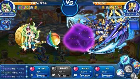 【604】洛克王国 虫系守护虫之艾莉森 技能测试 PK哈普洛斯 冰之璨雪 萌之绒球 游戏殿堂