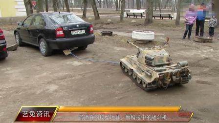 """发明家用7年造了这件""""娃娃版""""坦克, 歪果仁耐性大到怀疑人生"""