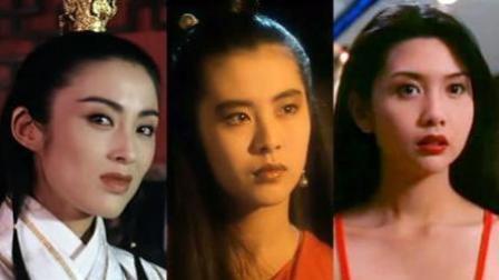 2018年过半百的20位香港影星……男神女神都已迟暮