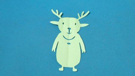 剪纸小课堂678: 麋鹿 剪纸视频教程大全 儿童亲子手工DIY教学 简单剪纸艺术