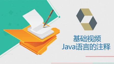 java编程语言培训视频自学教程-Java开发课堂批量数据导入系统02
