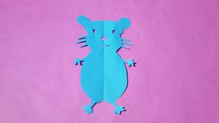 剪纸小小课堂679: 老鼠2 剪纸视频教程大全 儿童亲子手工DIY教学 简单剪纸艺术