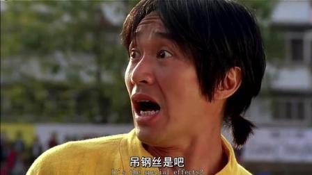 《少林足球》李小龙当守门员一人就把 张柏芝和莫文蔚组合打哭