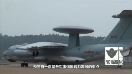 自豪!中华民族突破层层技术封锁,研发出先进的空警2000预警机!