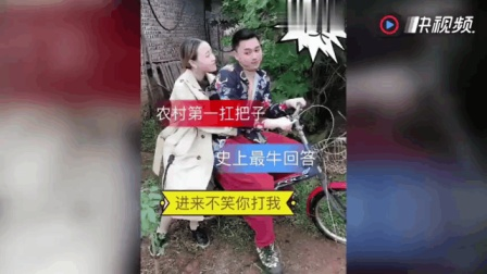 """四川方言""""刘二狗想吃奶奶, 单身勿看, 怕你受不了, 笑死人"""