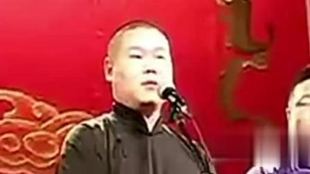 岳云鹏说他生来胸口就有2个字, 结果烧饼一顿损, 台下笑的东倒西歪