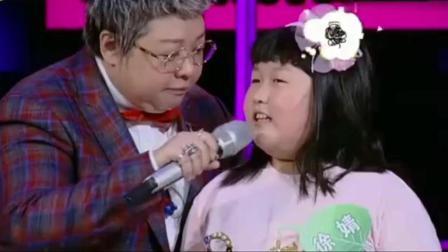 可爱姑娘, 一曲《天路》, 高音惊艳韩红