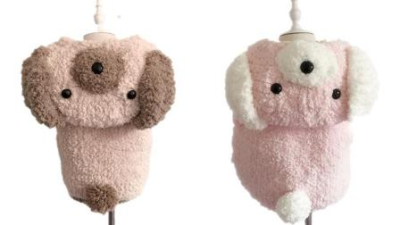 小狗配件编织-羊咩咩手工编织