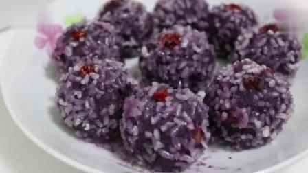 美味紫薯糯米丸子做法 香甜软糯不加一滴油 吃着心情都好起来