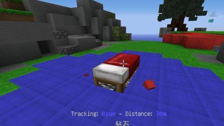 【肥皂】我的世界起床战争548: 床被挖了? 再买一张! Minecraft服务器PVP小游戏MC