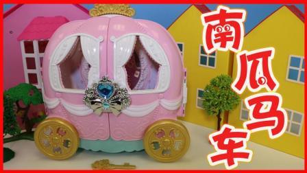 北美玩具 第一季 粉红猪小妹的南瓜马车玩具, 藏着惊喜礼物玩具