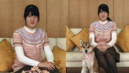 日本16岁公主生日照流出,网友:皇室是不是没有造型师!