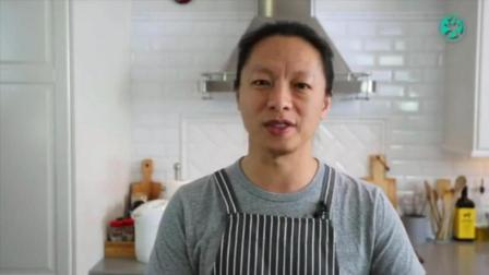 全蛋纸杯蛋糕的做法 西点烘焙培训学校 烘焙师培训班