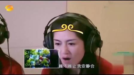 千万别听赵丽颖和谢娜配音, 配音老师全程崩溃, 何炅忍不住笑了