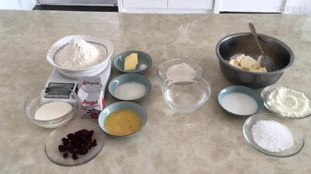 优雅烘焙餐包视频教程 淡奶油蔓越莓奶酪包的制作方法bl0 家庭烘焙教程