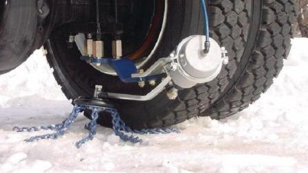 世界首款全自动防滑链, 不用绑轮胎上, 用时只需按个按钮