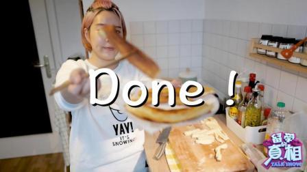 留学女来德国3年 第一次做早餐 花2欧元做了5根油条 结果如何