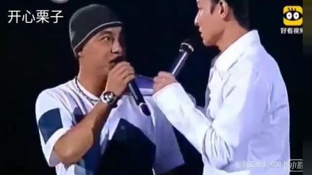 张卫健演唱会, 刘德华苏有朋做嘉宾合唱《笨小孩》