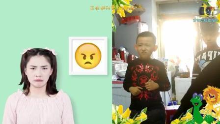 真人版小朋友斗图《QQ表情》可以拿去做表情包了