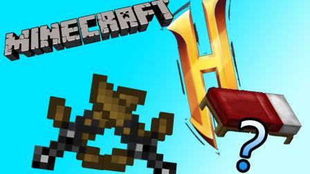 【FXB】Minecraft我的世界 Hypixel PVP集锦01